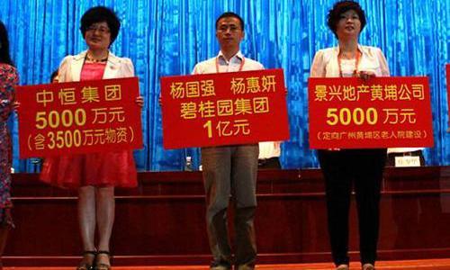 """中国""""最会赚钱""""的女富婆?个个手握百亿,你都认识谁"""