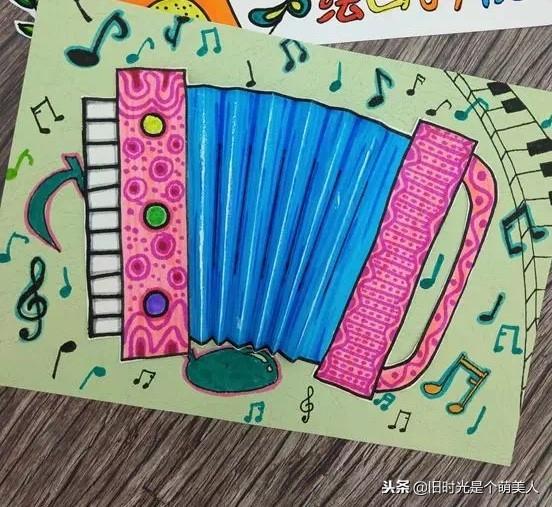 手风琴演奏