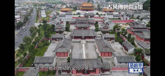 """贵州独山县回应""""烧掉400亿"""":推进形象工程政绩工程问题整改"""