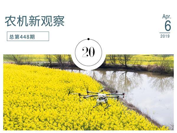 农业机械卡通图