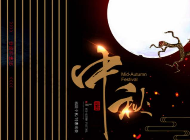 中秋节的传统文化习俗来历_学习啦在线学习网