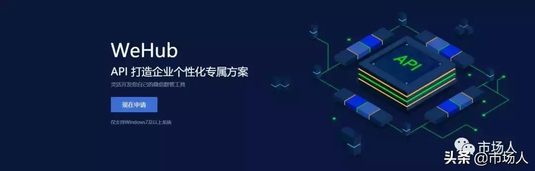教培微信营销工具系列-Wetool篇