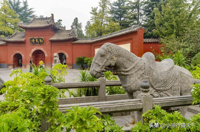 河南省洛阳市白马寺,中国第一古刹,距今已有1900多年的历史