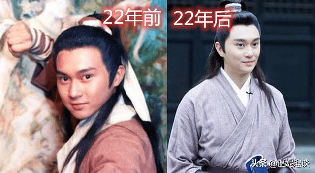 二十年后的他们再次扮演自己的经典角色,周芷若最美,展昭变大叔