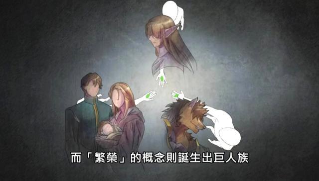 《巨人族的花嫁》第二集更新,这集真就讲了个寂寞