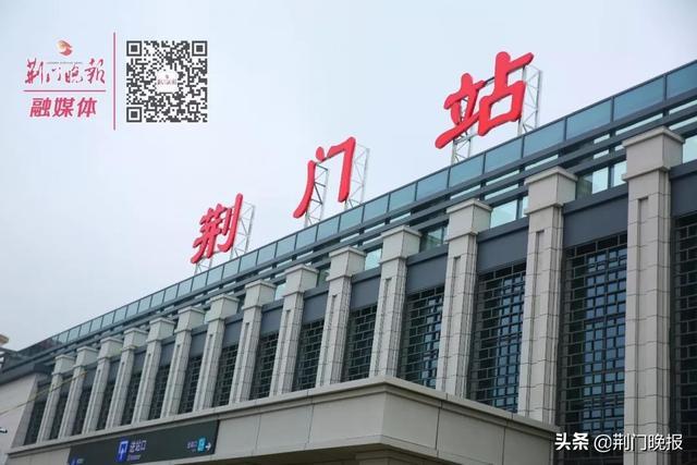 荆门站停运通知 - 火车票网