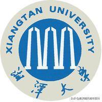 湘潭大学兴湘学院在湘潭大学里面么?