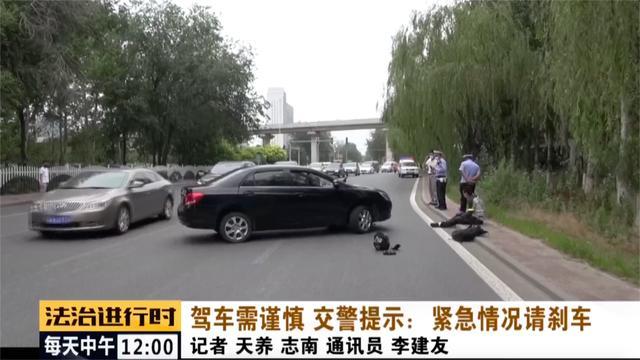 昌平:摩托车居然嵌入了轿车的车头,把交警都看楞了