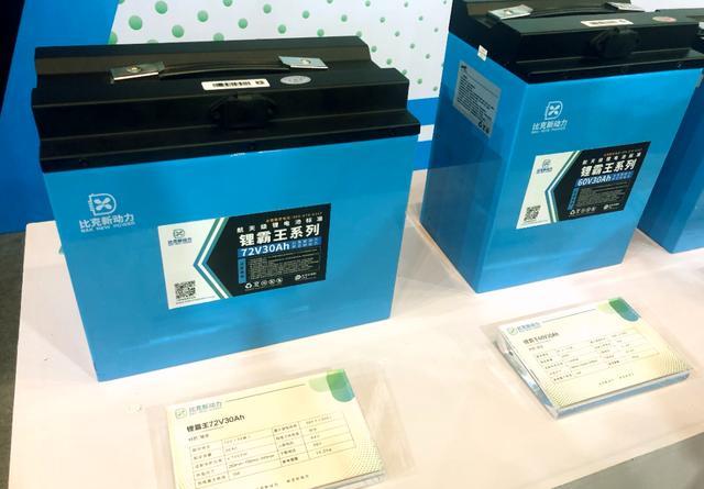 电动车铅酸电池、锂电池、黑金电池,选择哪种更好?告诉你答案