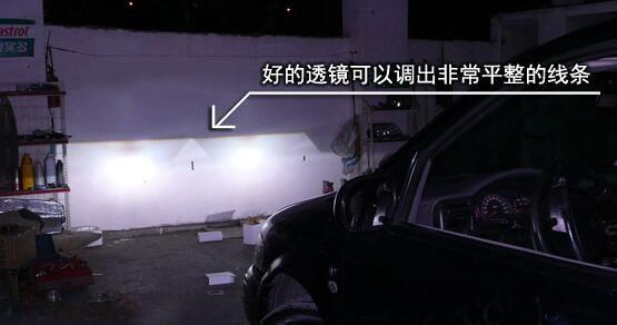 车灯改装中LED透镜那么火爆,那就发布一个LED透镜的开箱测评吧