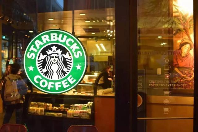 """星巴克中国""""咖啡创新产业园""""项目签约 国务院总理李克强致贺信"""