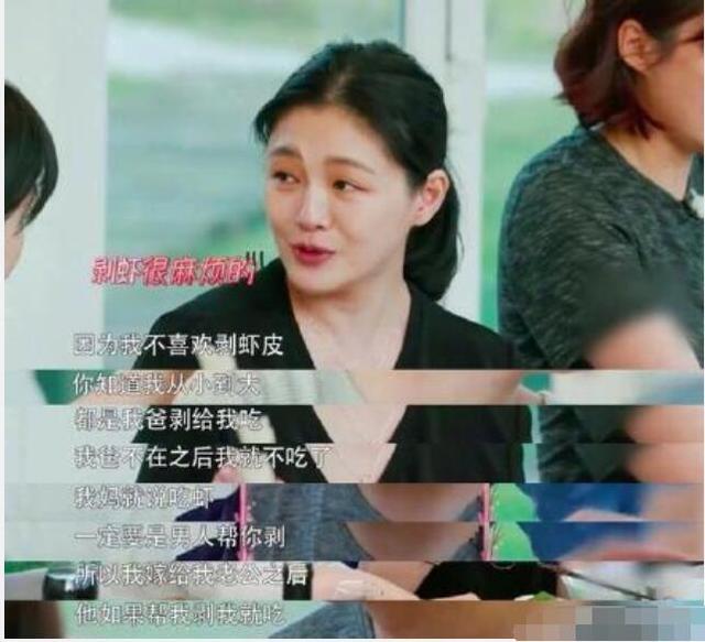 嫁入豪门的三位台湾女明星,大S过得幸福的,吴佩慈最惨