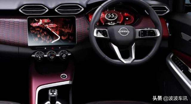 日产全新小型SUV内饰发布,风格很时尚,设计语言很前卫