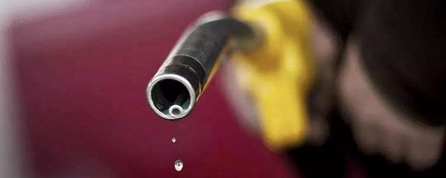 新车被忽悠加了燃油剂 新车需要加燃油宝吗
