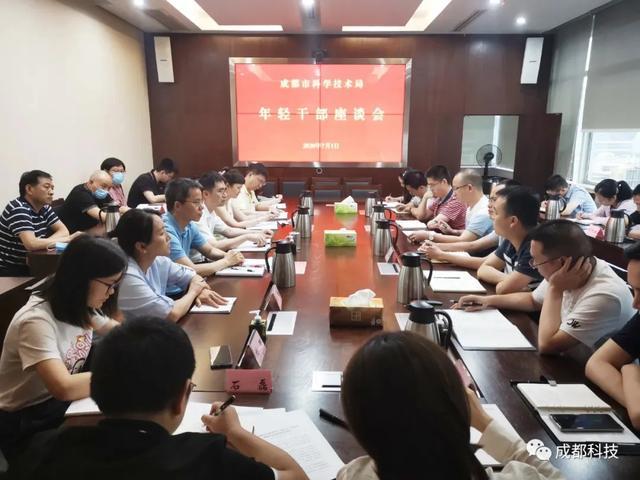 永远跟党走——市科技局热烈庆祝中国共产党成立99周年