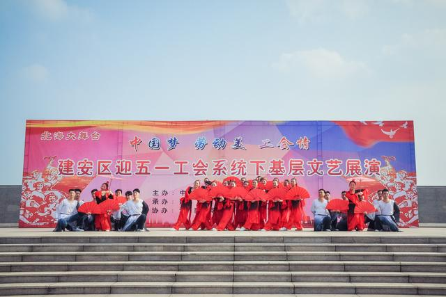 """潍坊市推出""""文化惠民大舞台""""公益演出等三大活动"""
