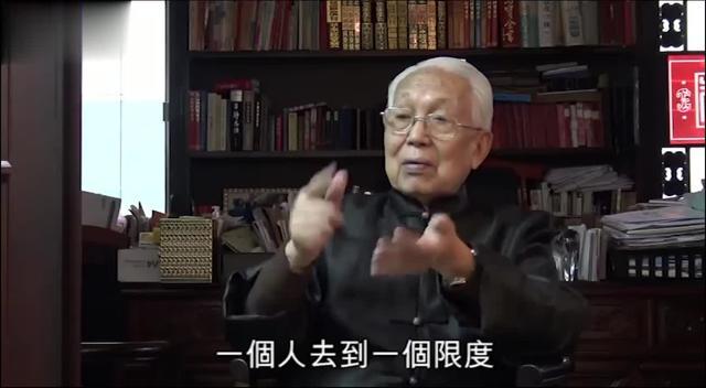 李嘉诚的风水师--陈伯一生的传奇_手机搜狐网