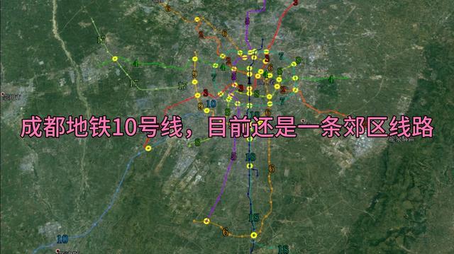 沈阳地铁10号线线路图