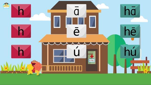 """轻松学拼音:听故事学习""""h""""的发音和拼读,拼音学习很有趣"""