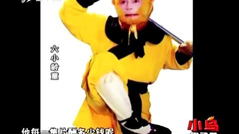 老梁故事汇!(西游记)中,唐僧居然不是好人,颠覆传统观念了!