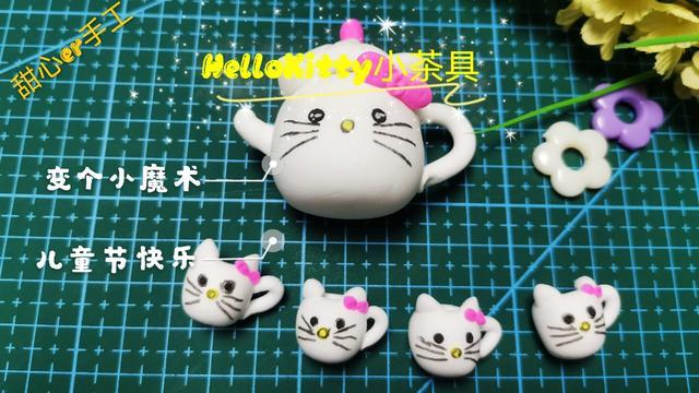 图虫静物摄影:新添置的几样小茶具