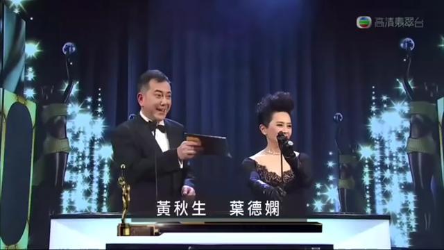 历届香港金像奖颁奖典礼搞笑場面,刘德华,梁朝伟,黄秋生等等