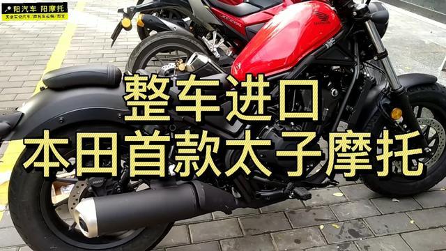 老款本田太子摩托车