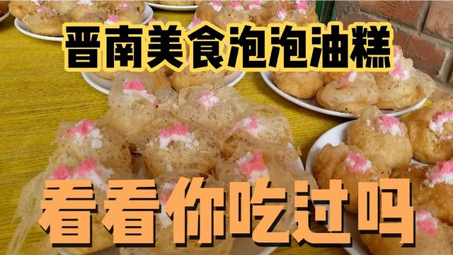 山西临县图片