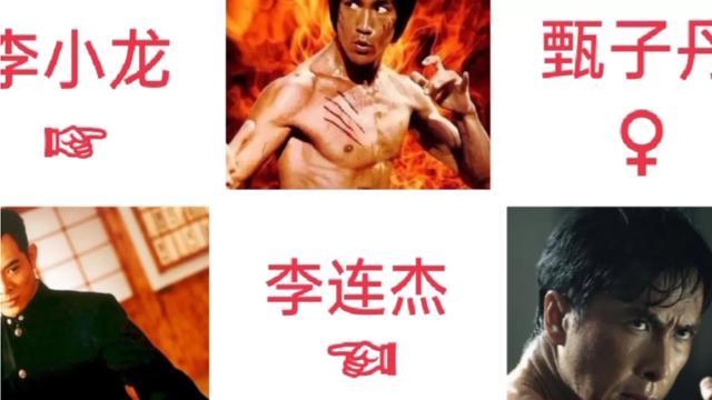 陈真40集完整版陈小春
