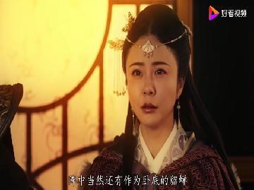 三国之战神无双 - 电影 - 豆瓣