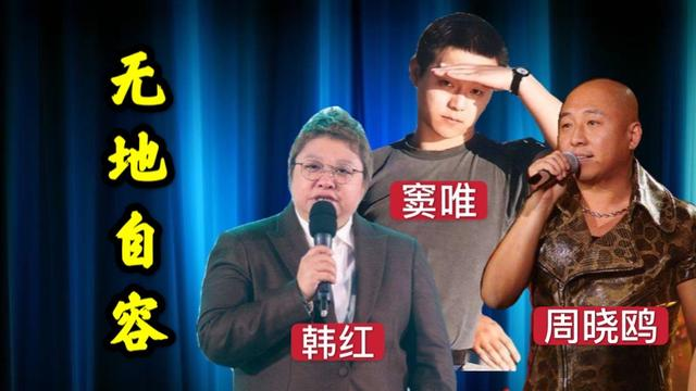 中国摇滚歌手长发