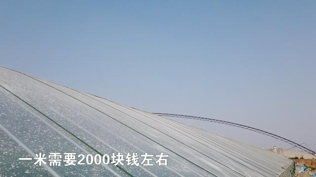 1米蔬菜大棚需要2000元,建150米需要30万,贵不贵?
