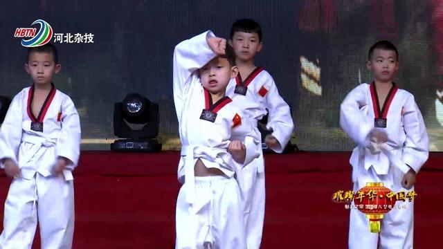 跆拳道背景图片