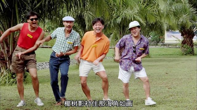 王晶、陈百祥、周润发、曾志伟四人打麻将几亿一局,真够土豪!