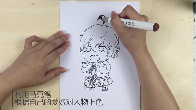 画画钟爱可爱的Q版人物哟,手把手教你如何画一只可爱的Q版李白