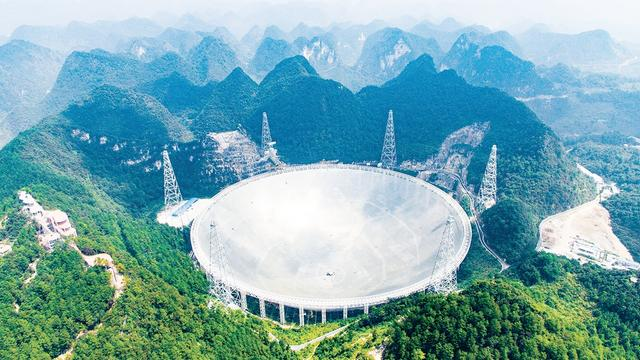"""世界最大单口径射电望远镜""""中国天眼""""正式开放运行"""