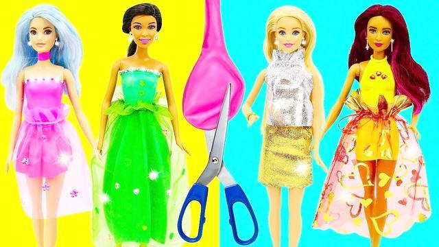 给芭比娃娃做仙女裙