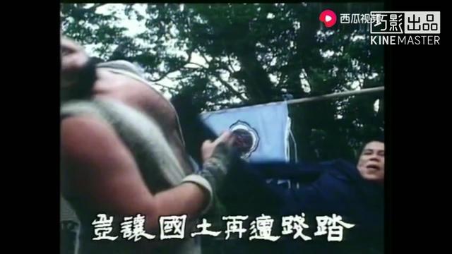 黄元申版霍元甲图片