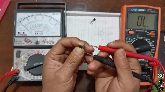 用万用表检测三极管的好坏_电工之家手机版