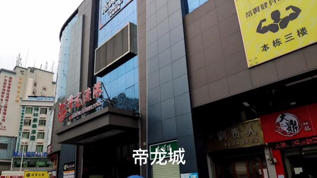 深圳龙华富士康图片