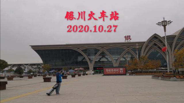 高铁银川站站台图片