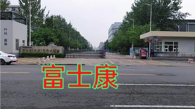 太原:罗清宇李晓波深入富士康(太原)科技工业园开展包联帮扶