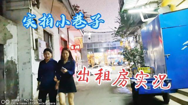 东莞站街女性感图片