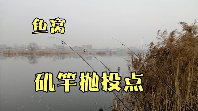 海竿钓鲫鱼技巧图解