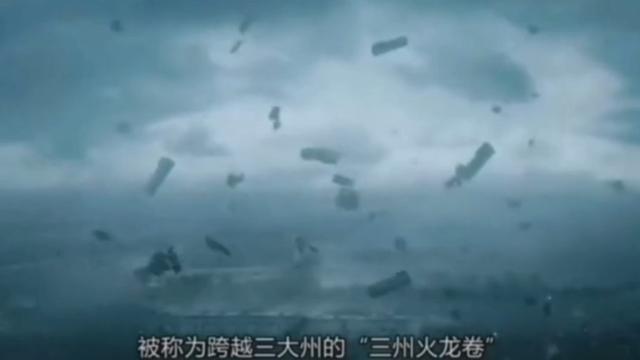 世界上最强龙卷风系列!