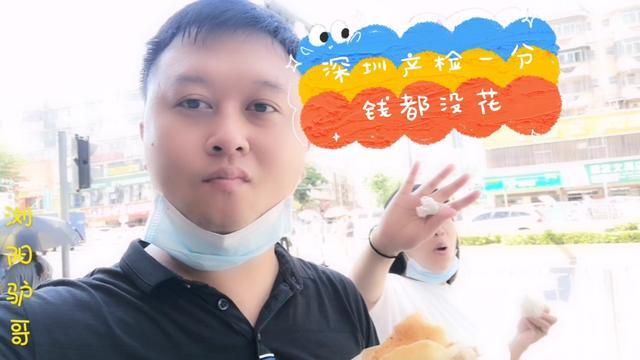 深圳石岩人民医院图片