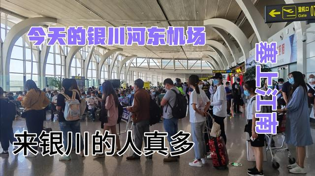 银川河东机场高铁站