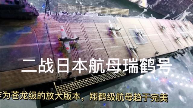 碧蓝航线瑞鹤手机壁纸