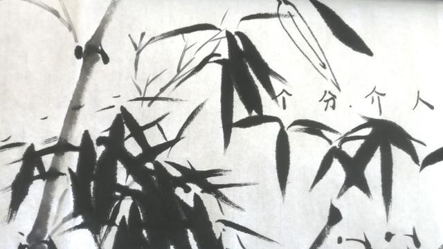 中国水墨画竹子完整创作过程,功力深厚,寥寥几笔画出精气神
