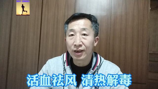 【活血藤】_活血藤品牌/图片/价格_活血藤批发_阿里巴巴
